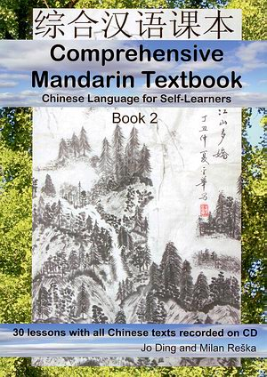 Comprehensive Mandarin Textbook 2 + CD mp3 audio